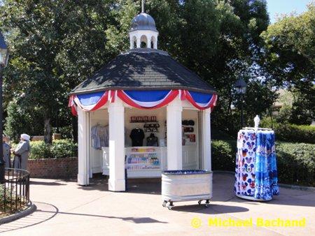 Merchandise kiosk