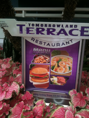 TomorrowLand_Terrace_Rest1.jpg