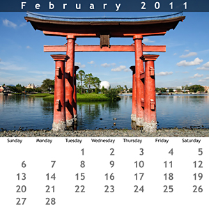 February 2011 Jewel Case Calendar