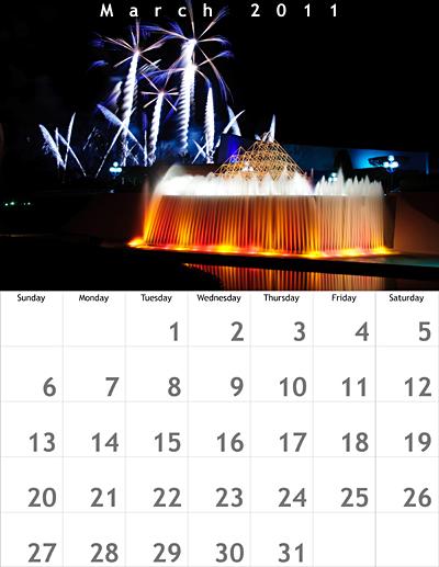 March 2011 8.5x11 Calendar