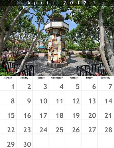 April 2012 8.5x11 Calendar