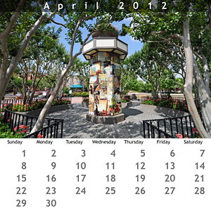 April 2012 Jewel Case Calendar