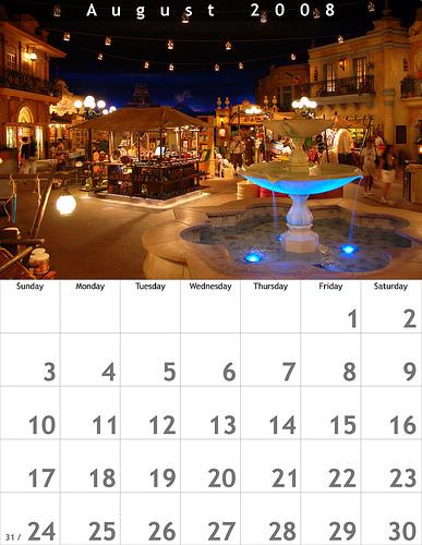 July 2008 8.5x11 Calendar
