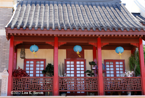 lkb-China-home.jpg