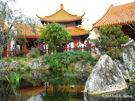 lkb-ChinaRocks-Foliage.jpg