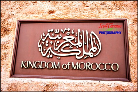 Kingdom of Morocco plaque at the Morocco pavilion in Epcot's World Showcase, Walt Disney World, Orlando, Florida