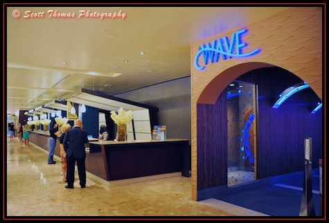 Entrance to The Wave restaurant in Disney's Contemporary Resort lobby, Walt Disney World, Orlando, Florida
