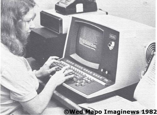 technology-1982a.jpg