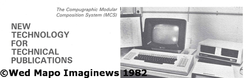 technology-1982b.jpg