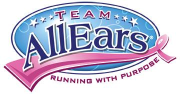 AllEars_Logo1.jpg