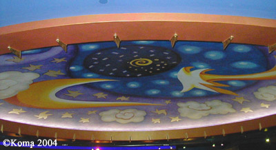 Ceiling at the top of DisneyQuest