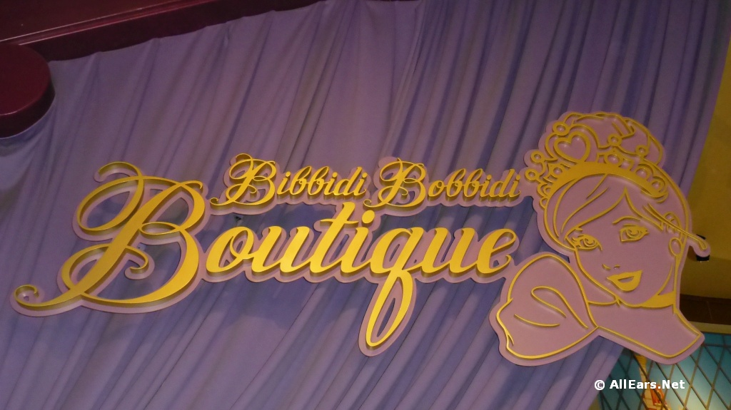 Bibbidi Bobbidi Boutique at Disney's Magic Kingdom