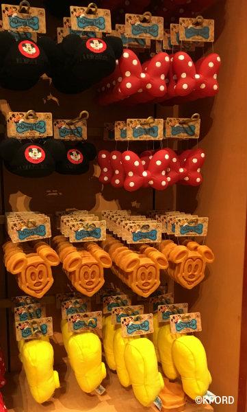 Mickey Pet Toys
