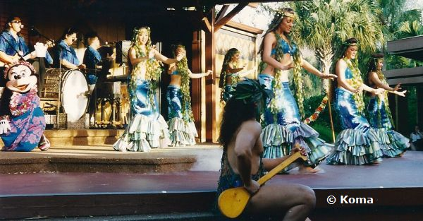 Mickey's Tropical Luau at Disney World