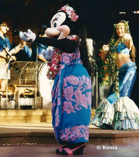 Mickey's Tropical Luau