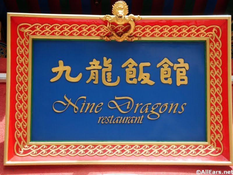 Nine Dragons Sign