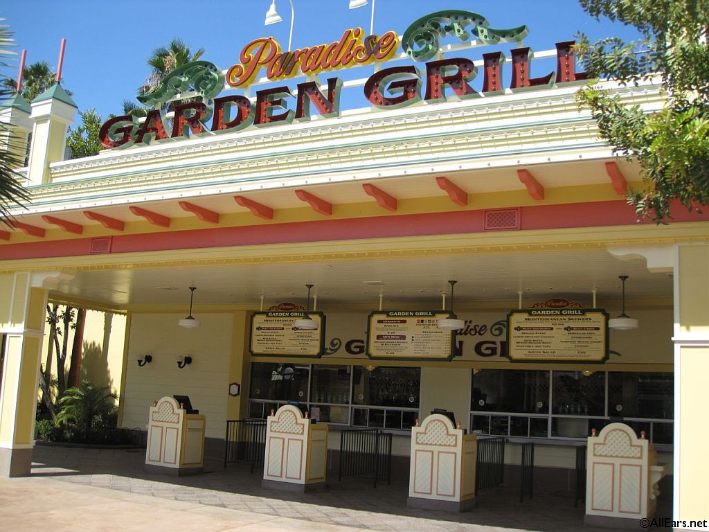 Dining Location - Paradise Garden Grill