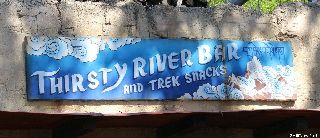 Thirsty River Bar Signage