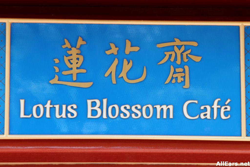 Lotus Blossom Cafe