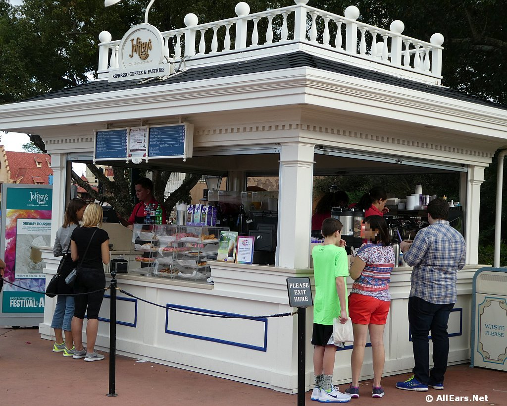 Joffrey's Coffee, Espress and Pastries at American Adventure