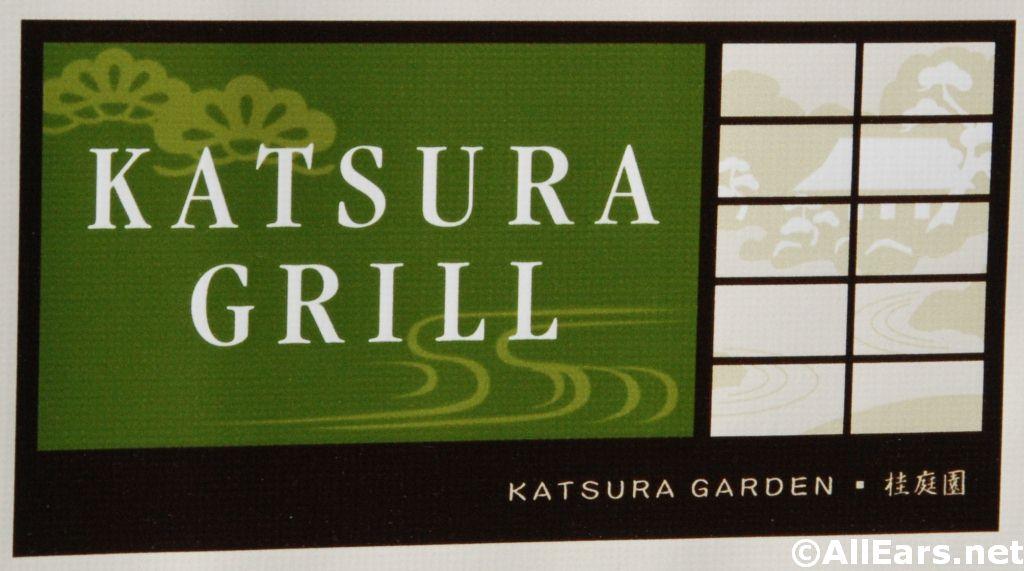 Katsura Grill Signage