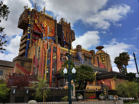 Guardians of the Galaxy Collector's Fortress
