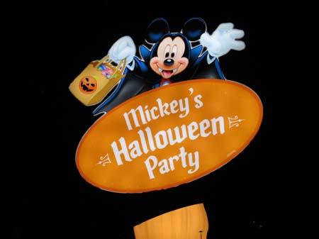 Mickey's Halloween Party - Disneyland