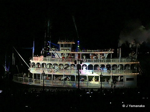 Character Ferry