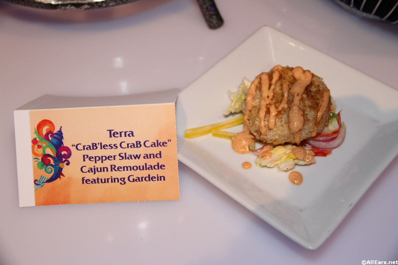2014 Special Events at Epcot Food and Wine Festival