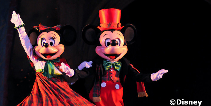 Minnie's Holiday Dine Open for Reservations