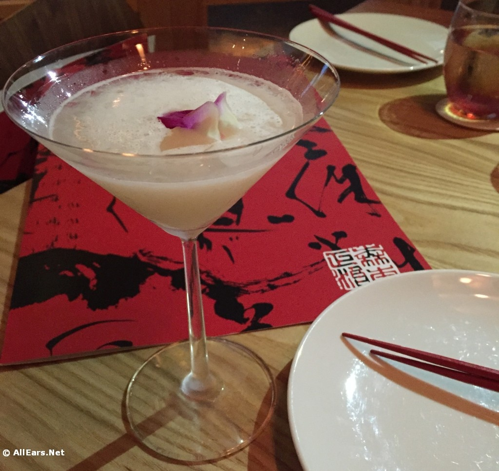 The AllEarsNet TV Review: Morimoto Asia
