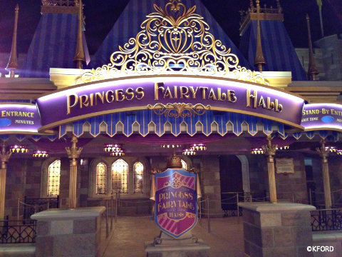 Changes Coming to Princess Fairytale Hall