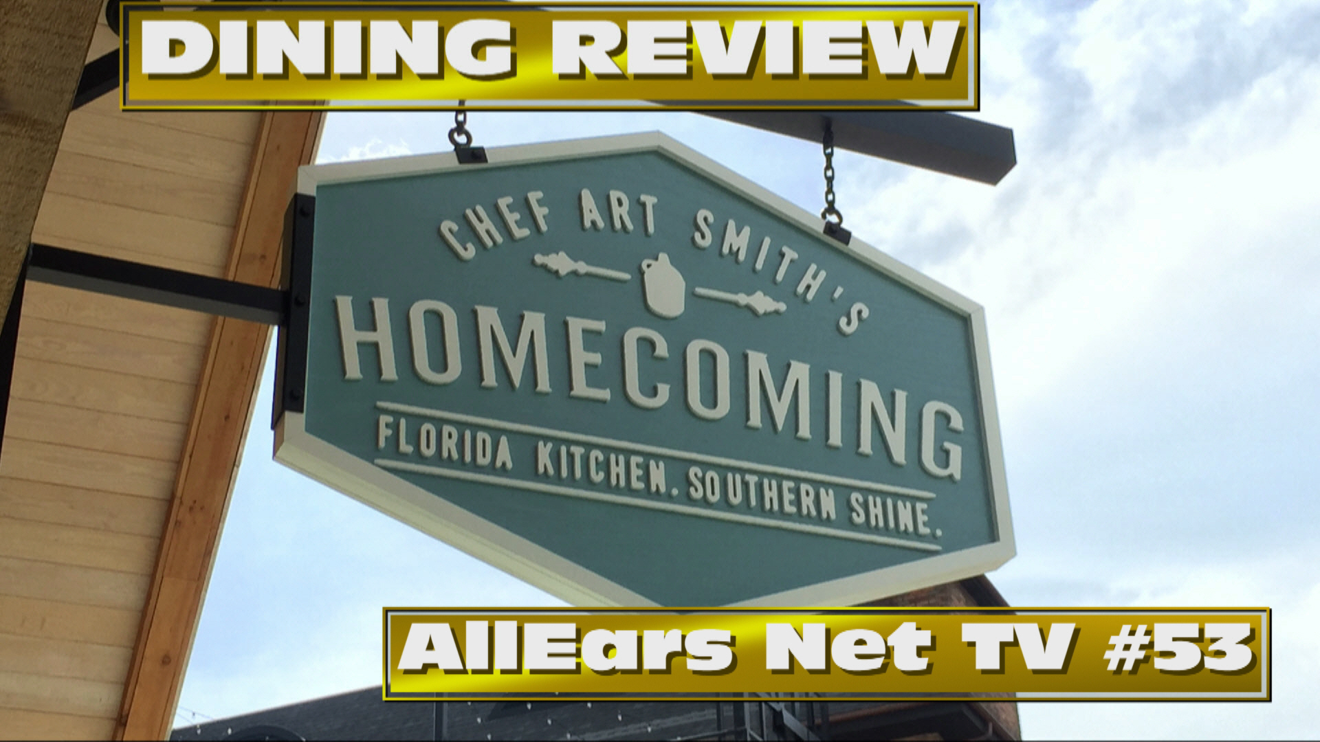REVIEW: Art Smith's Homecoming Florida Kitchen and Shine at Disney Springs