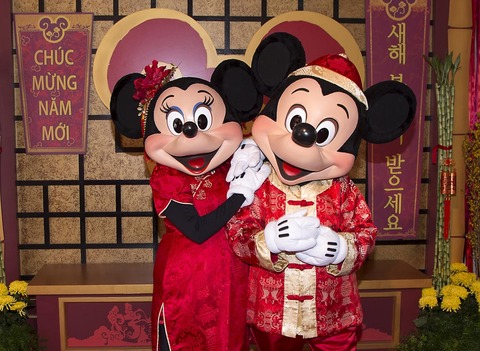 Lunar New Year Celebration Begins at DCA