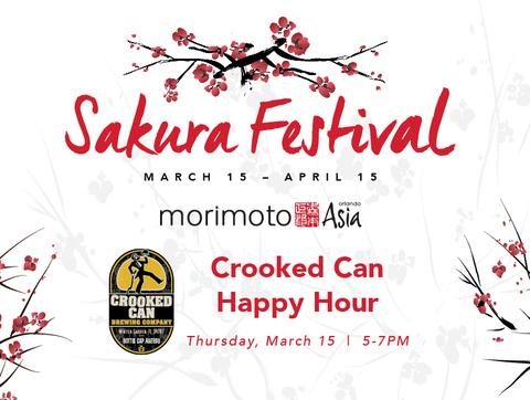 Morimoto Asia Kicks Off Sakura Festival