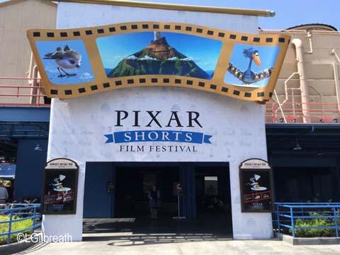 DCA's Sunset Showcase Theater Hosting Pixar Short Films