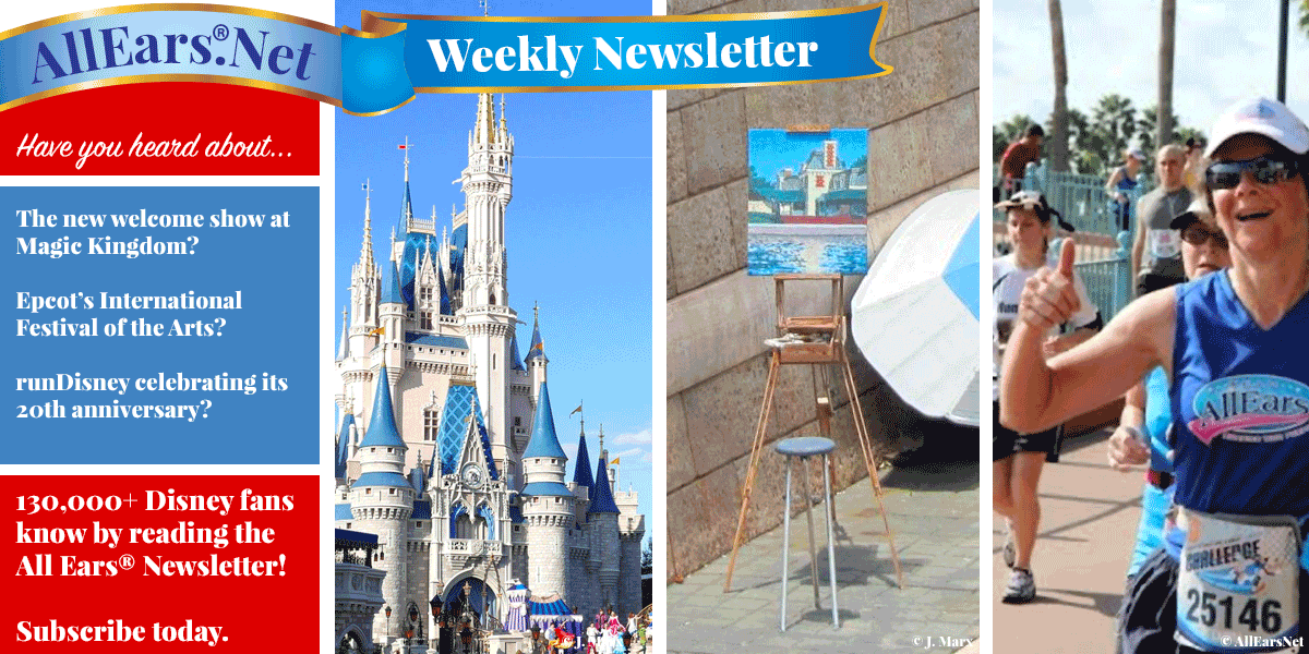 Get the latest Walt Disney World news from the All Ears Newsletter | AllEars.Net | AllEars.net