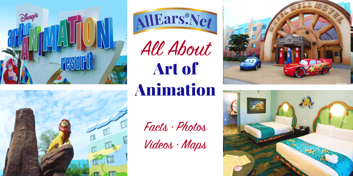 All About Disney's Art of Animation Resort | Walt Disney World | AllEars.net