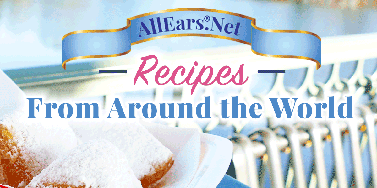 Disney recipes more than 800 actual recipes from walt disney world and disney cruise line allears forumfinder Gallery