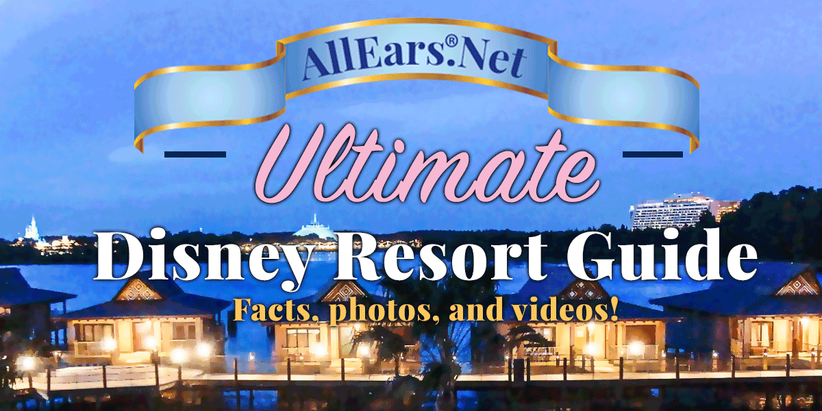 accommodations in and around walt disney world and orlando