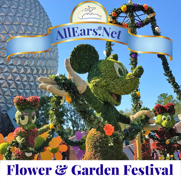 disney flower and garden. Tips For Epcot\u0027s Flower \u0026 Garden Festival At Walt Disney World | AllEars.net And