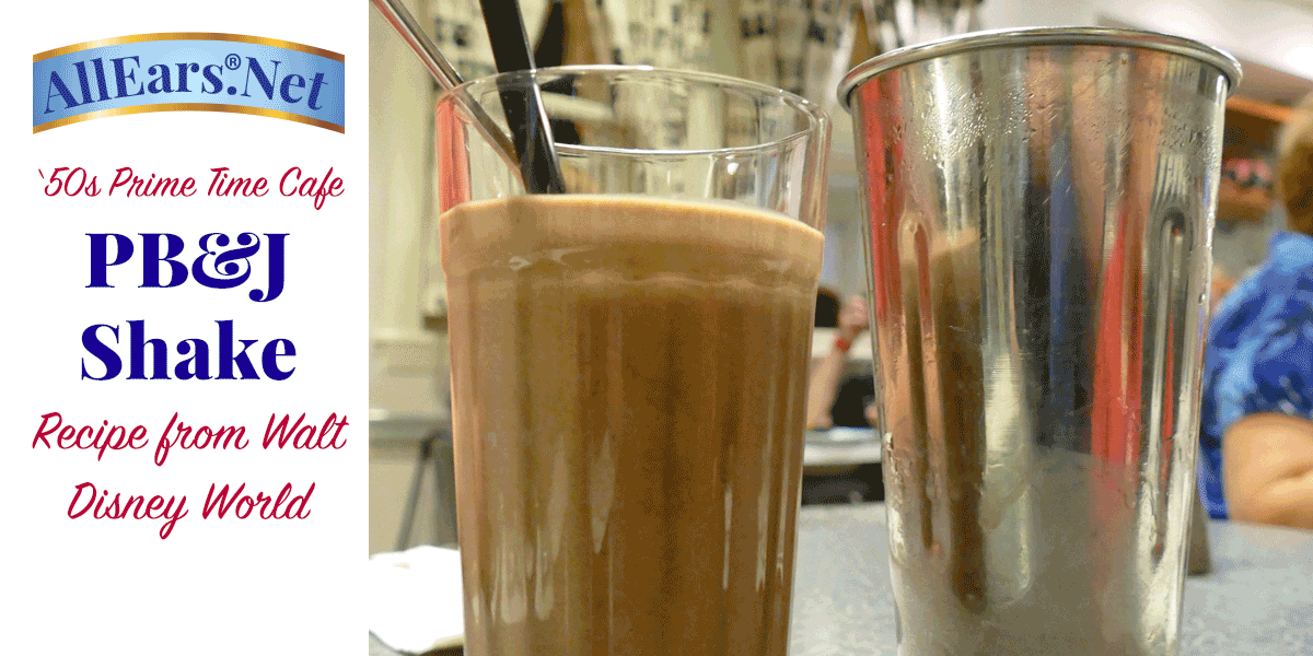 Recipe for PB and J Shake from 50s Prime Time Cafe | AllEars.net