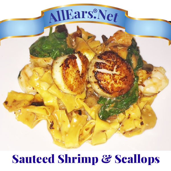 Disney Recipe for Sauteed Shrimp and Scallops | Be Our Guest Restaurant | Walt Disney World | AllEars.net