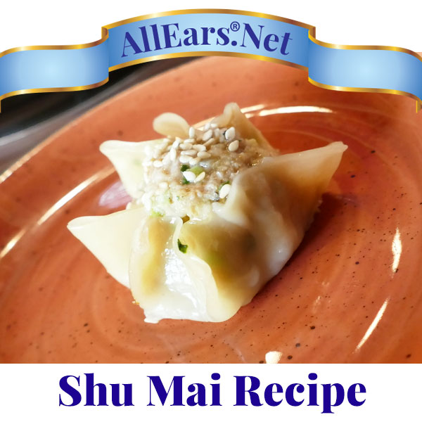 Famous Shu Mai recipe from Skipper Canteen at Walt Disney World | AllEars.Net | AllEars.net