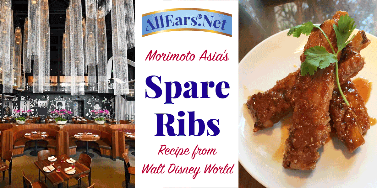 Recipe for Hoisin Sticky Spare Ribs from Morimoto Asia at Walt Disney World | AllEars.net