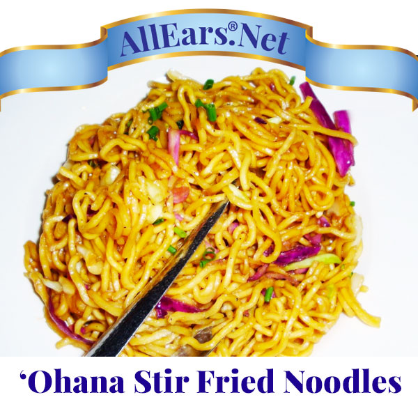 Recipe for Disney's Stir Fried Noodles from 'Ohana at Walt Disney World | AllEars.net