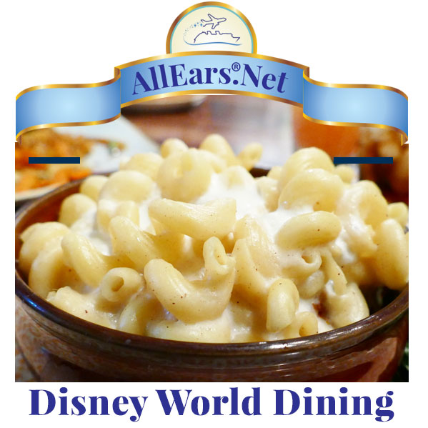 Walt Disney World Dining Guide | AllEars.Net | AllEars.net