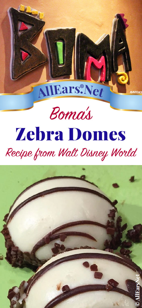 Recipe Zebra Domes from Boma at Walt Disney World | AllEars.net