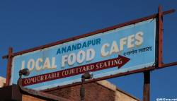 dining_location_image_75.jpg