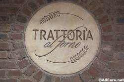 trattoria-al-forno-sign.jpg